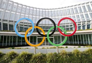 会場で旭日旗禁止とIOC判断 大韓体育会が協議結果を公表 画像1