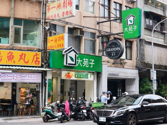 【台湾】ライチドリンクに薔薇がふわり!フルーツドリンクの人気店「大苑子」 画像2
