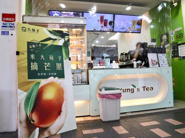 【台湾】ライチドリンクに薔薇がふわり!フルーツドリンクの人気店「大苑子」 画像3