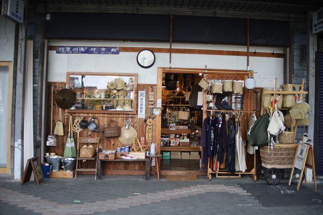 """お店の商品を自由にセレクト""""泊まれる道具店""""「みまる道具店」OPEN! 画像7"""