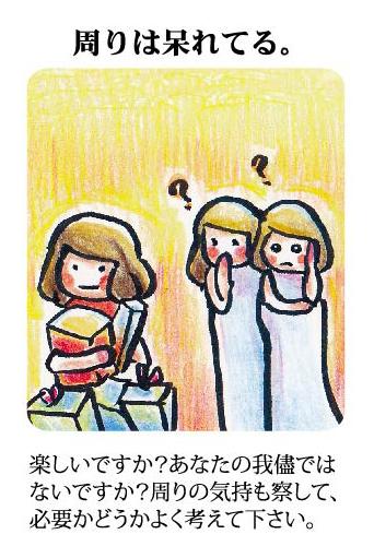 綾野コトリ式◆第六感旅占い【8月9日~15日】 画像6