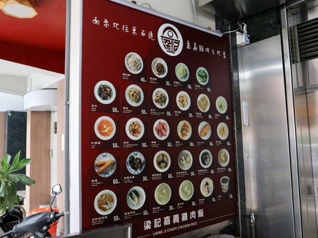 【台湾】魯肉飯よりあっさりで食べやすい「鶏肉飯」!台北の人気店「梁記嘉義雞肉飯」のテイクアウト限定弁当を実食 画像3