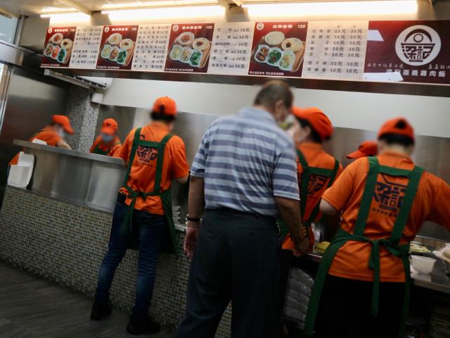 【台湾】魯肉飯よりあっさりで食べやすい「鶏肉飯」!台北の人気店「梁記嘉義雞肉飯」のテイクアウト限定弁当を実食 画像4