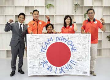 佐藤友祈、パラ陸上2冠へ自信 オンラインで壮行会 画像1
