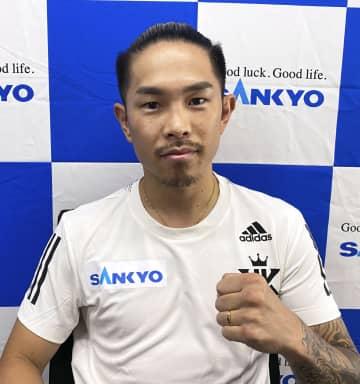 井岡、9月に防衛戦 同級2位のロドリゲスと 画像1