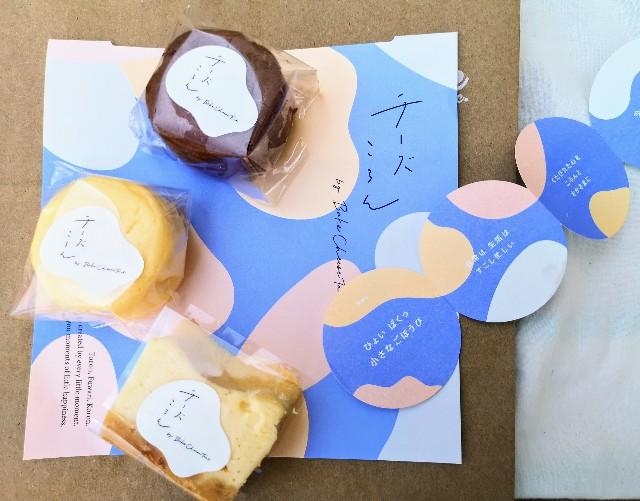 夕方限定の新作をチェック!小さくて贅沢なチーズスイーツ5品を食べ比べ「チーズころん by BAKE CHEESE TART 」【渋谷 東急フードショー】 画像3