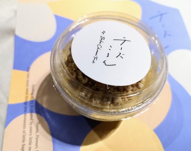 夕方限定の新作をチェック!小さくて贅沢なチーズスイーツ5品を食べ比べ「チーズころん by BAKE CHEESE TART 」【渋谷 東急フードショー】 画像8