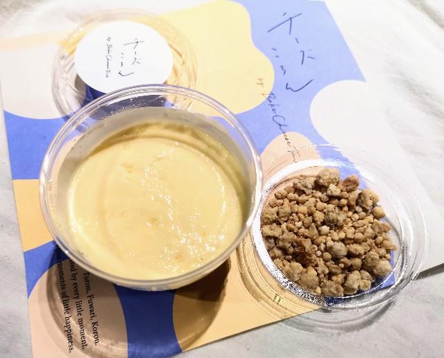 夕方限定の新作をチェック!小さくて贅沢なチーズスイーツ5品を食べ比べ「チーズころん by BAKE CHEESE TART 」【渋谷 東急フードショー】 画像9