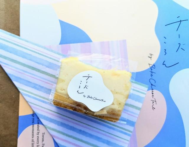 夕方限定の新作をチェック!小さくて贅沢なチーズスイーツ5品を食べ比べ「チーズころん by BAKE CHEESE TART 」【渋谷 東急フードショー】 画像15