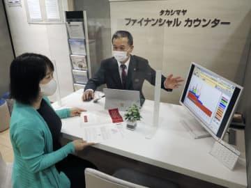買い物ついでに資産相談 高島屋大阪店に窓口開設 画像1
