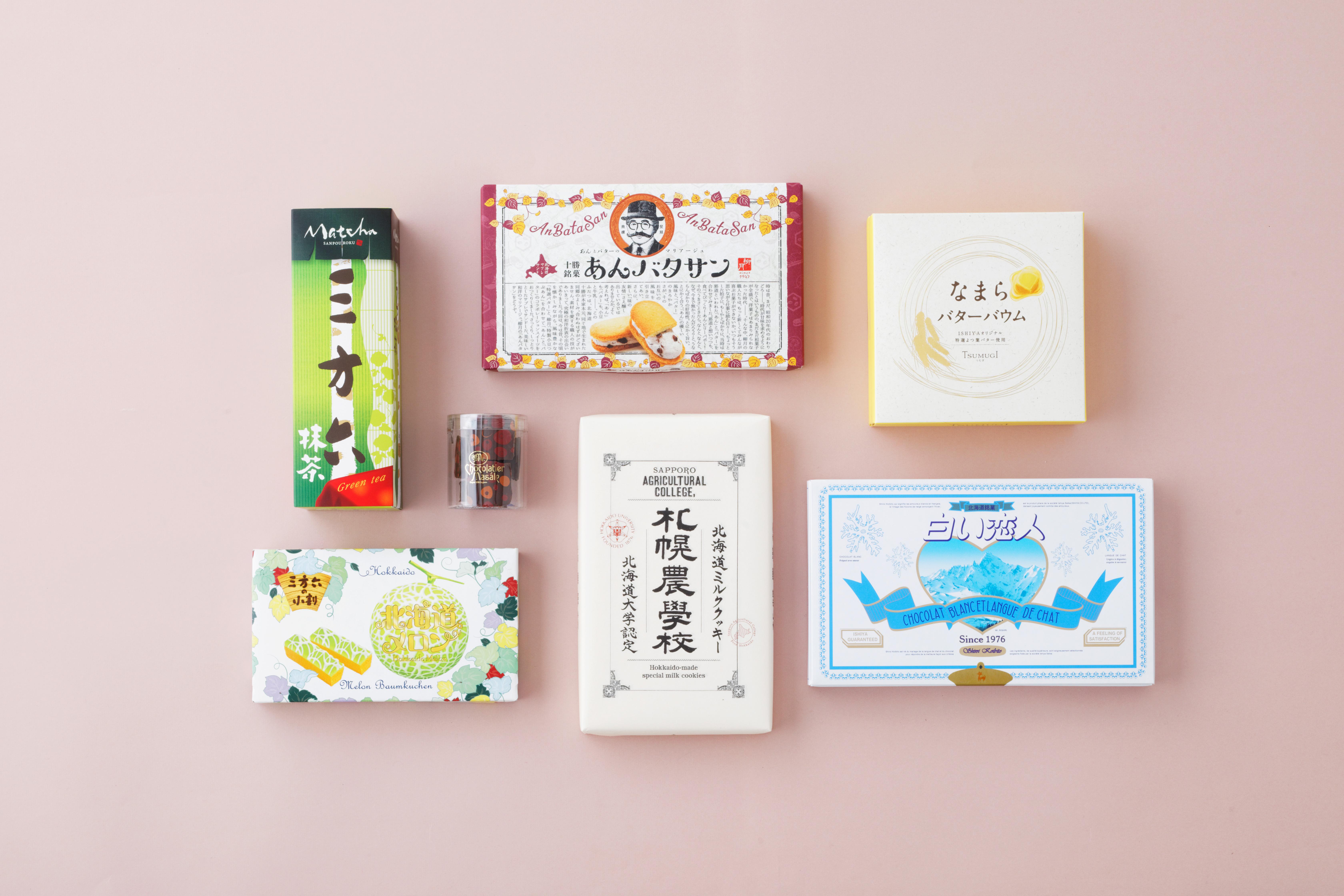 コロナ禍で需要減の北海道産牛乳・乳製品を支援 47CLUBと北海道新聞社が連携、ホクレン「菓子フェス」サイト展開 画像1