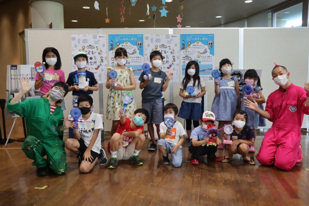 8月14日、子どもの空気環境を考えるワークショップ開催 セールス・オンデマンド、空気清浄機メーカー「ブルーエア」の活動 画像1