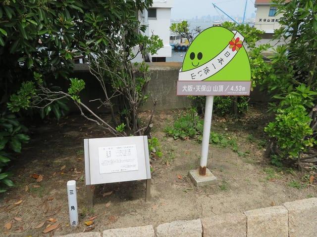 【日本一の〇〇連載】日本一低い山は標高3メートル!一度地図から消えた山が復活したワケとは? 画像4