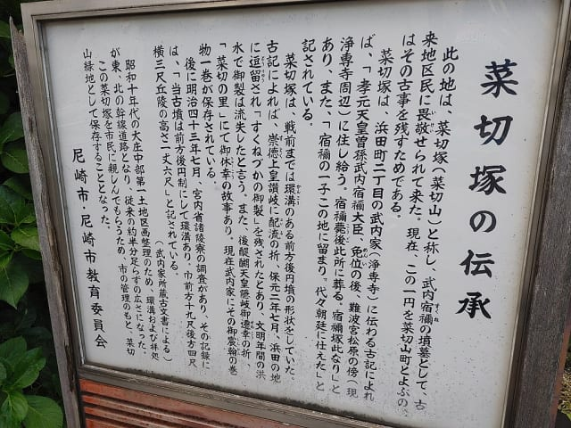 【日本一の〇〇連載】日本一低い山は標高3メートル!一度地図から消えた山が復活したワケとは? 画像5