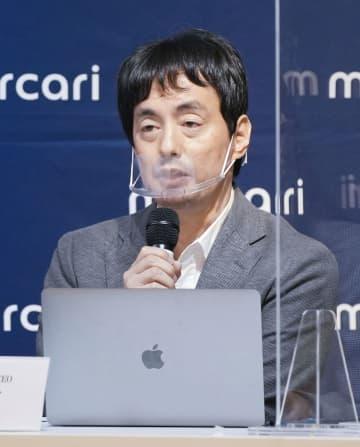 メルカリ、初の通期黒字 21年6月期、純利益57億円 画像1