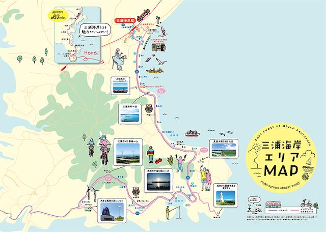 京浜急行に乗って三浦海岸へ!おトクすぎる「みうら夏色きっぷ」で夏満喫 画像2