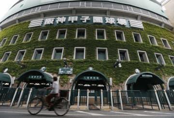 夏の甲子園大会は雨で順延 全国高校野球選手権 画像1
