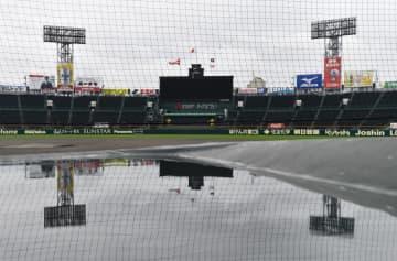 夏の甲子園大会は天候不良で順延 全国高校野球選手権、3日連続 画像1