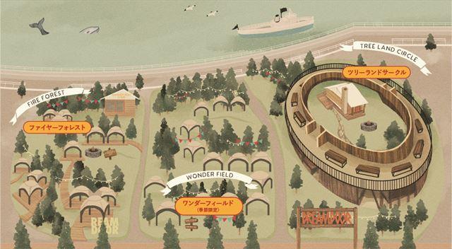 横浜・みなとみらいに本格アウトドアテーマパークがグランドオープン! 画像2