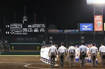 開始、終了時間ともに更新 高校野球、小松大谷―高川学園 画像1