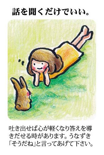 綾野コトリ式◆第六感旅占い【8月16日~22日】 画像3