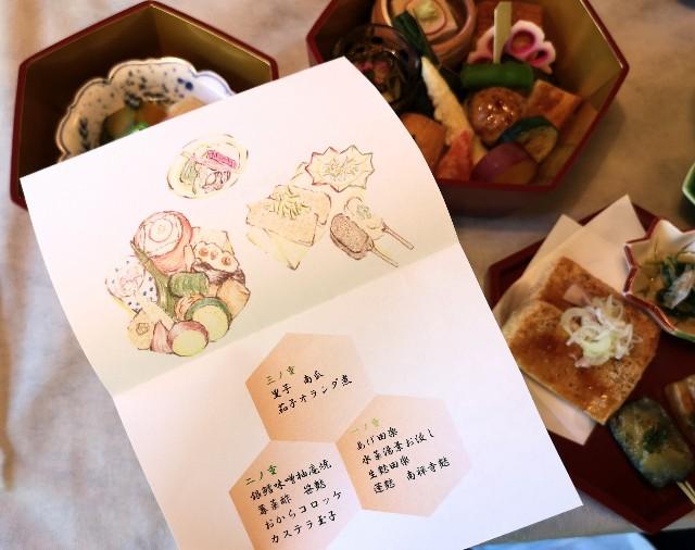 まるで玉手箱!「とうふ屋うかい」の平日限定御膳と日本美を堪能するランチタイム【神奈川・鷺沼】 画像5
