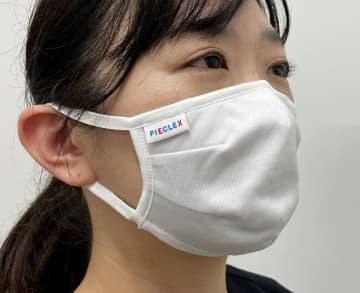 マスク装着時の臭い低減 抗菌新素材とグミをセットに 画像1
