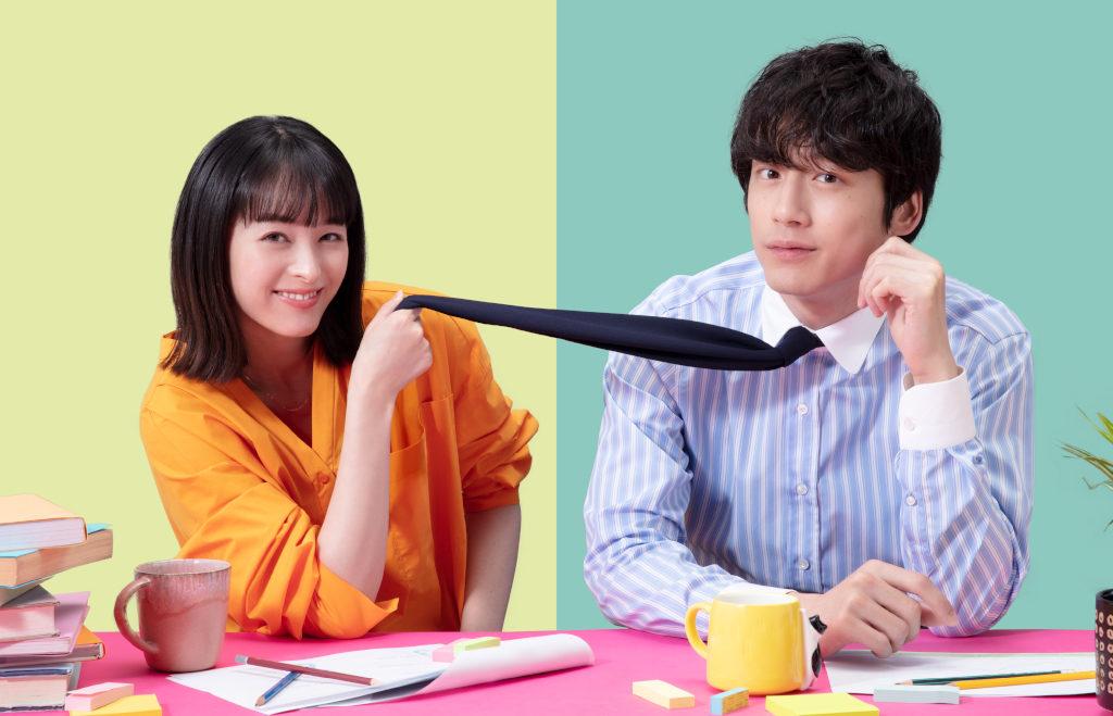 TBS新ドラマ「婚姻届に判を捺しただけですが」 清野菜名と坂口健太郎が偽装結婚 画像1