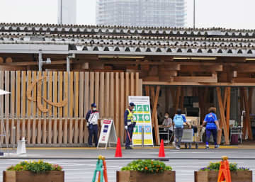 東京パラリンピック選手村が開村 五輪同様にバブル方式 画像1