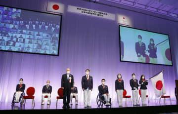 パラ、国枝主将「全力で戦う」 日本選手団が結団式、255選手 画像1