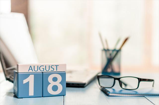 今日は何の日?【8月18日】 画像1