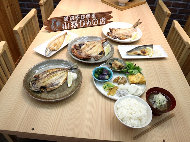 熱海の旅に新たな楽しみ!贅沢朝食&海鮮釜めしが味わえる「熱海銀座おさかな食堂はなれ」がオープン 画像1