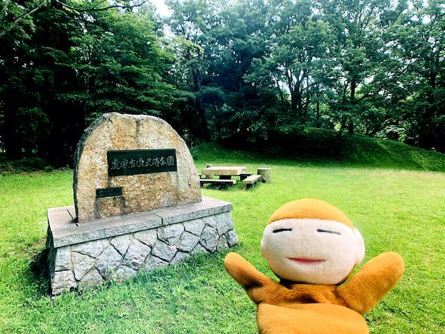 日本列島ゆるゆる古墳ハント(29)赤色装飾の呪術的なパワーが魅力!茨城県ひたちなか市「虎塚古墳」 画像3