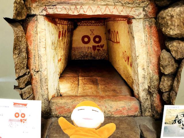 日本列島ゆるゆる古墳ハント(29)赤色装飾の呪術的なパワーが魅力!茨城県ひたちなか市「虎塚古墳」 画像5