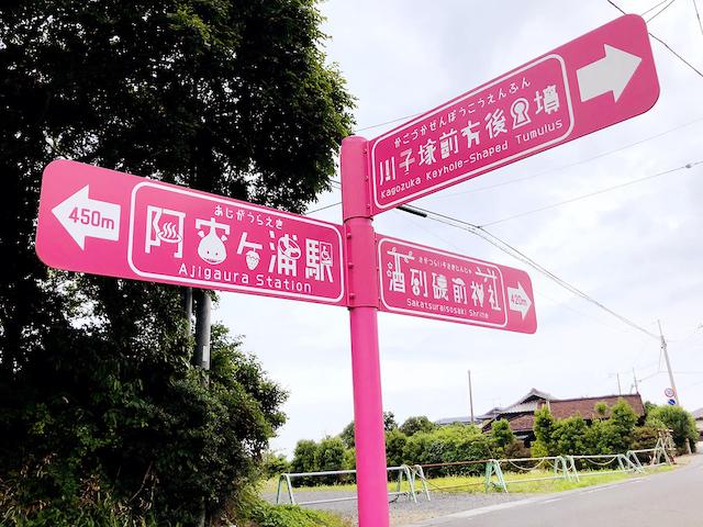 日本列島ゆるゆる古墳ハント(29)赤色装飾の呪術的なパワーが魅力!茨城県ひたちなか市「虎塚古墳」 画像7