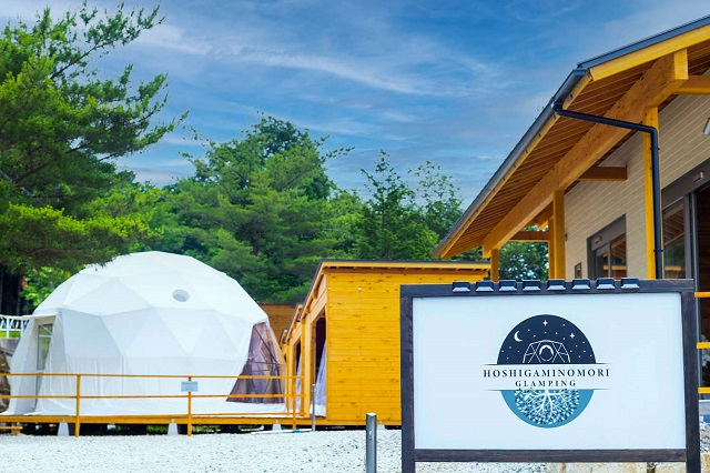 岐阜県初!星が降る湖畔の森に佇むドーム型グランピング施設「星が見の杜」 画像13