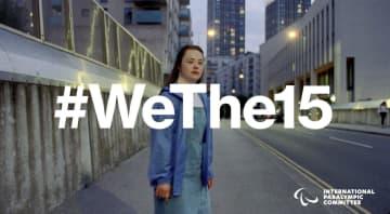 パラ契機に障害者守る活動 IPCが新キャンペーン 画像1