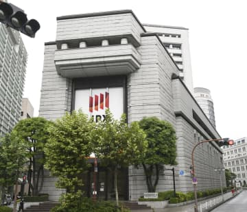 東証大幅反落、終値304円安 7カ月半ぶりの水準 画像1