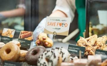 スタバ、閉店前に食べ物割引導入 売れ残り廃棄削減へ、23日から 画像1