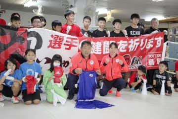 五輪金の入江、原点のジム凱旋 ボクシング女子で初の栄冠 画像1