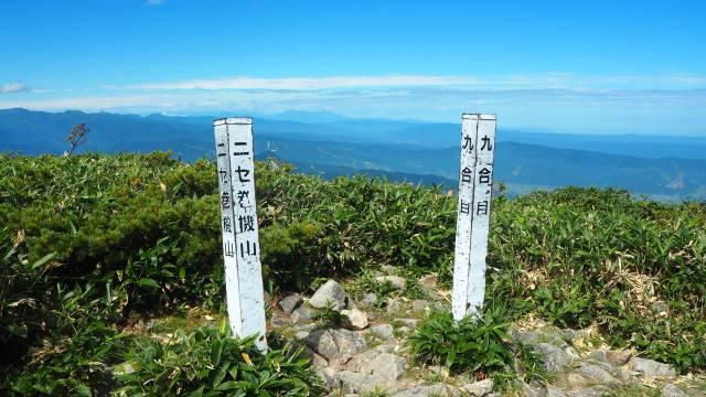 絶景と秘湯に出会う山旅(30)天空の楽園・巻機山、そして秘湯・松之山温泉凌雲閣へ 画像10
