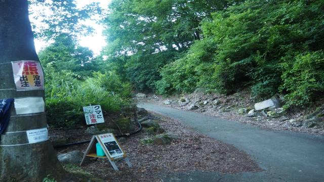 絶景と秘湯に出会う山旅(30)天空の楽園・巻機山、そして秘湯・松之山温泉凌雲閣へ 画像2