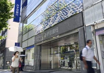 みずほ銀行でシステム障害 一時全国窓口で取引できず 画像1