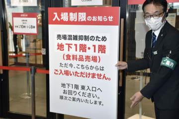 阪神百貨店、食品売り場を再開 コロナ集団感染後初、大阪 画像1