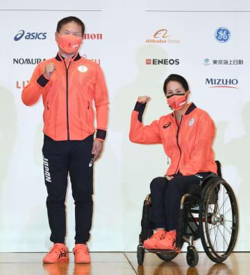 パラ選手村、多様性を実現 日本選手団が入村会見 画像1