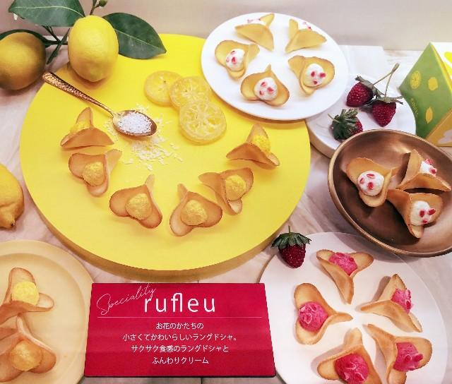 京都の「姫ケーキ」が東京へ!鼓月の洋菓子店「キニール」がカフェ併設店をオープン【東京ミッドタウン】 画像4