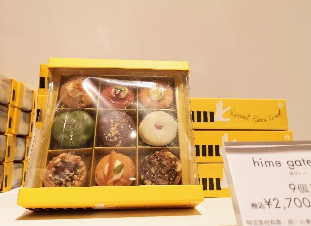 京都の「姫ケーキ」が東京へ!鼓月の洋菓子店「キニール」がカフェ併設店をオープン【東京ミッドタウン】 画像5
