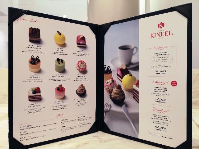 京都の「姫ケーキ」が東京へ!鼓月の洋菓子店「キニール」がカフェ併設店をオープン【東京ミッドタウン】 画像6