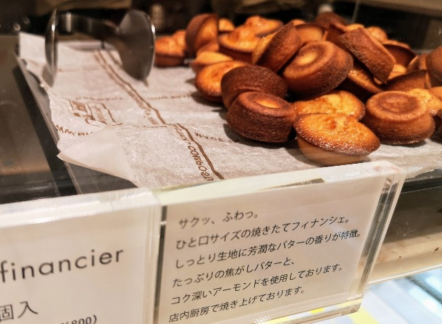 京都の「姫ケーキ」が東京へ!鼓月の洋菓子店「キニール」がカフェ併設店をオープン【東京ミッドタウン】 画像20