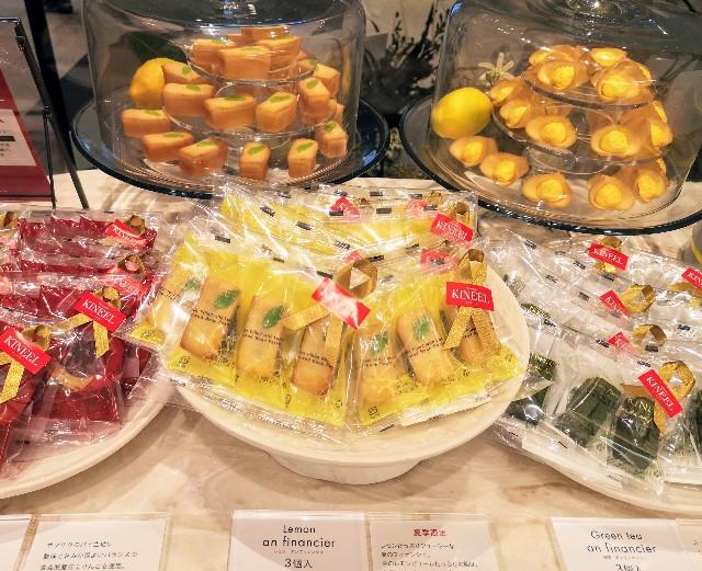 京都の「姫ケーキ」が東京へ!鼓月の洋菓子店「キニール」がカフェ併設店をオープン【東京ミッドタウン】 画像24